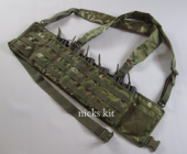 MTP LIGHTWEIGHT CHEST RIG
